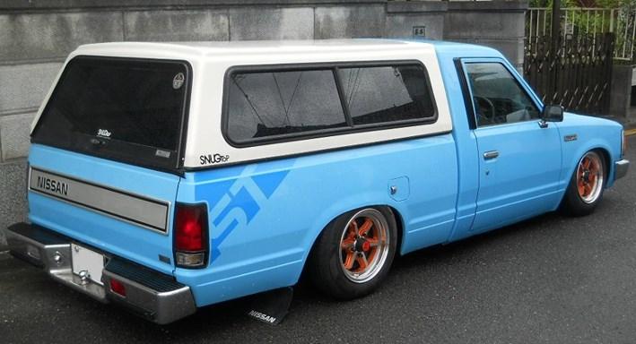 Nissan Truck Caps and Tonneau Covers   SNUGTOP